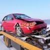 Dopravná nehoda vozidla Seat 17.12.2010